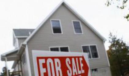 Цените на жилищата в САЩ падат с 12.7% през февруари - най-много от 2001 г. насам
