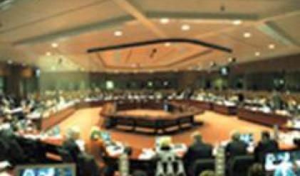 ЕС и Сърбия подписаха Споразумение за стабилизация и асоцииране