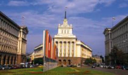 Среща на министрите на правосъдието и вътрешните работи в София
