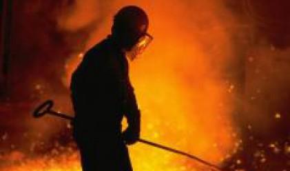 Инфлацията и цените на материалите доведоха до загубата на Чугунолеене