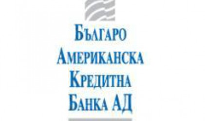 Bulgarian-American Credit Bank Nets Q1 Profit in the Amount of 14.7 Million Leva