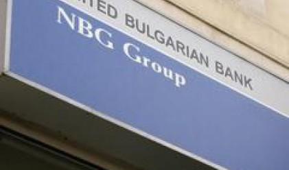 United Bulgarian Bank Books 52.5 Mln Leva Profit in Q1