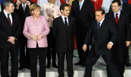 Лидерите от Г-20 обсъждат финансовата криза