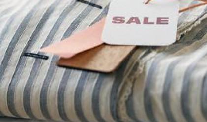 Кризата ще свие продажбите на луксозни стоки с 10%