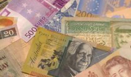 Вяла и разнопосочна търговия на валутните пазари