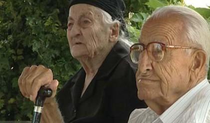 65 години става пенсионната възраст в Естония