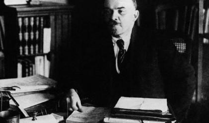 Ленин: Е, как е при капитализма?