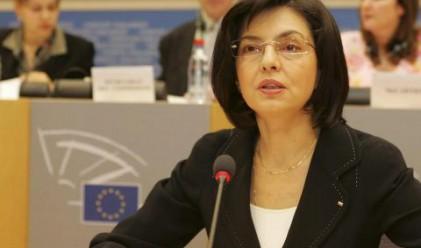 Меглена Кунева влиза в борда на френска банка