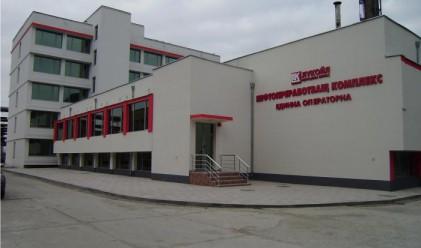 Лукойл инвестира 1 млрд. долара в нов завод в Бургас