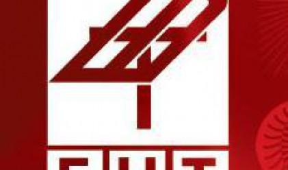 VIVACOM съди БНТ за 8.2 млн. лв.