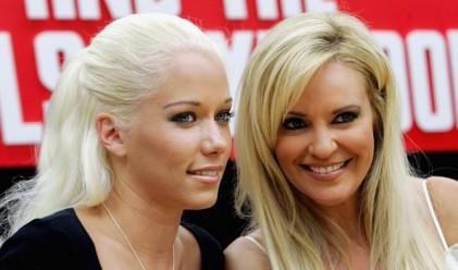 Блондинките печелят повече пари
