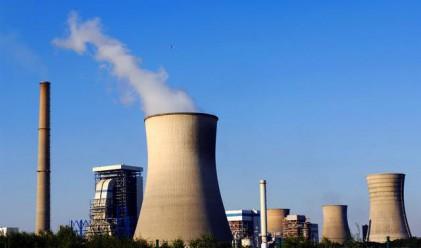 Индийци ще ни партнират в ядрената енергетика