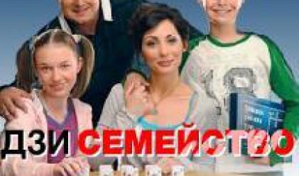 ДЗИ стартира кампания, насочена към българското семейство