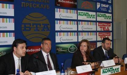 За Вашия успех-практически опит от ТОП Мениджъри в България