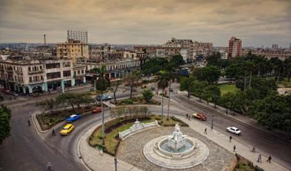 Приватизация по кубински