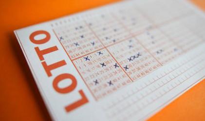 Израелци намериха лотариен билет за 20 млн. долара