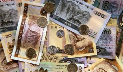 ADB призова за гъвкав курс на юана