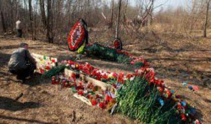 Трагедията на Полша става източник на добри печалби