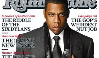 Rolling Stone пуска целия си архив онлайн