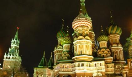 11 нови милиардери в Русия