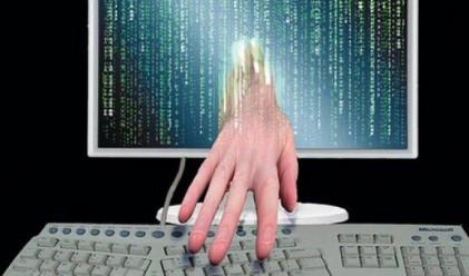 Примамливи обяви в нета крадат  банкови сметки