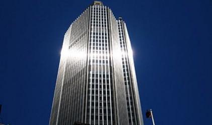 Продават небостъргач в Лондон за 300 млн. паунда