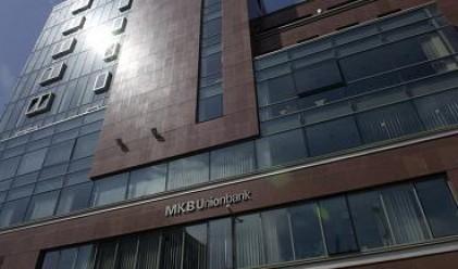 МКБ Юнионбанк ще има нов собственик