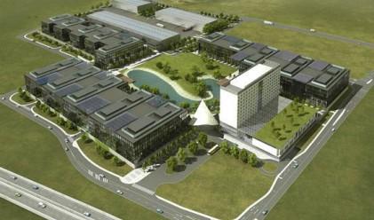 Honeywell открива регионален център за клиенти в София