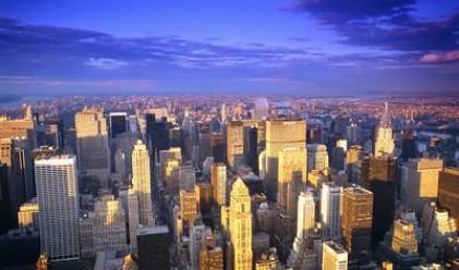 Най-добрите градове за живеене за мъже в света