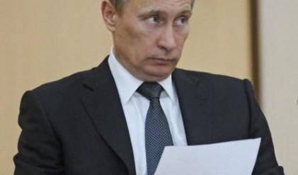Путин: Русия излезе от рецесията