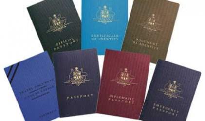 Представителствата ни зад граница издават временни паспорти