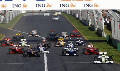 Шейхове ни вкарват във F1
