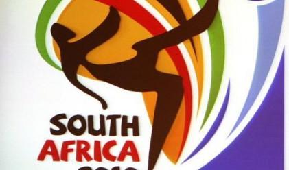 Световно първенство по футбол за милионери
