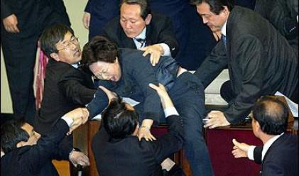 Бой в парламента