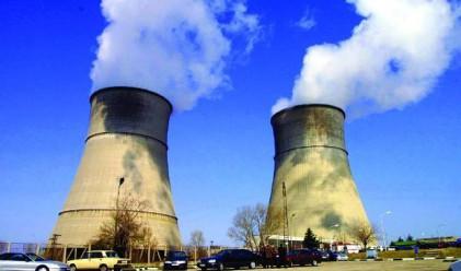 Енергийните предприятия влизат в търговията с вредни емисии
