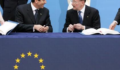 5 години от подписването на договора за членство в ЕС