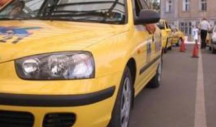 ВАС потвърди глоба от 50 хил. лв. за имитация на ОК такси