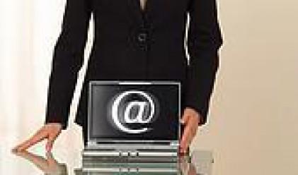 България е първа по пиратство в интернет в ЕС