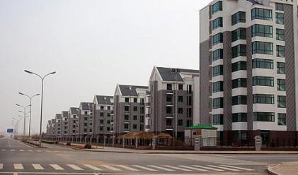 Все още няма потенциал за ръст в цените на имотите