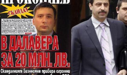 Сблъсъкът на титаните - Прокопиев vs. Василев