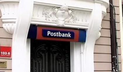 Печалбата на Пощенска банка пада заради обезценки