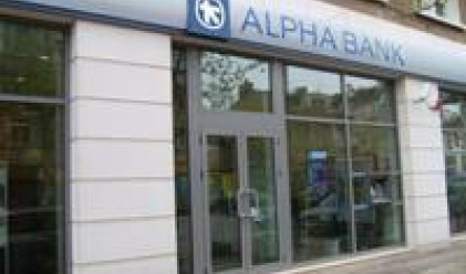 S&P понижи рейтинга по обезпечените облигации на Alpha Bank