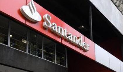 Banco Santander с по-голяма печалба от очакваното
