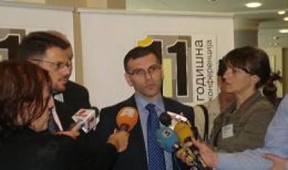 България обяви подкрепа за евроинтеграцията на Македония