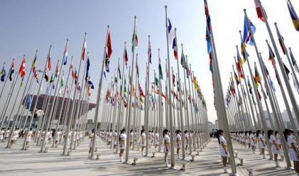 Откриха ЕКСПО Шанхай 2010 с грандиозна церемония