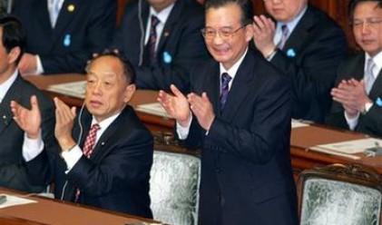 Японските депутати си намалиха заплатите