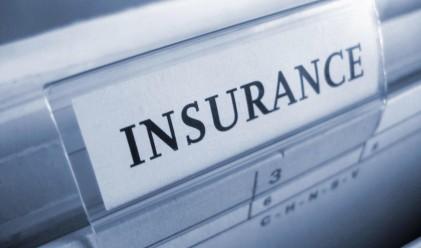 РВД застрахова отговорността си за половин милиард долара