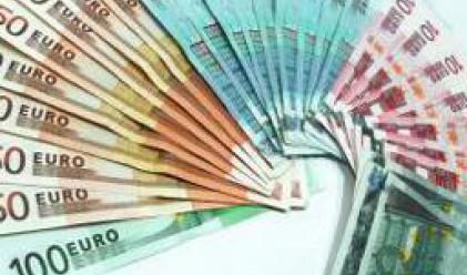 ББР с кредитна линия от 20 млн. евро за малкия бизнес