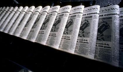 Французи създадоха списание за бавни новини