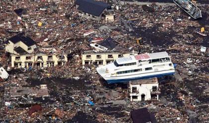 Радиоактивен теч от Фукушима 1